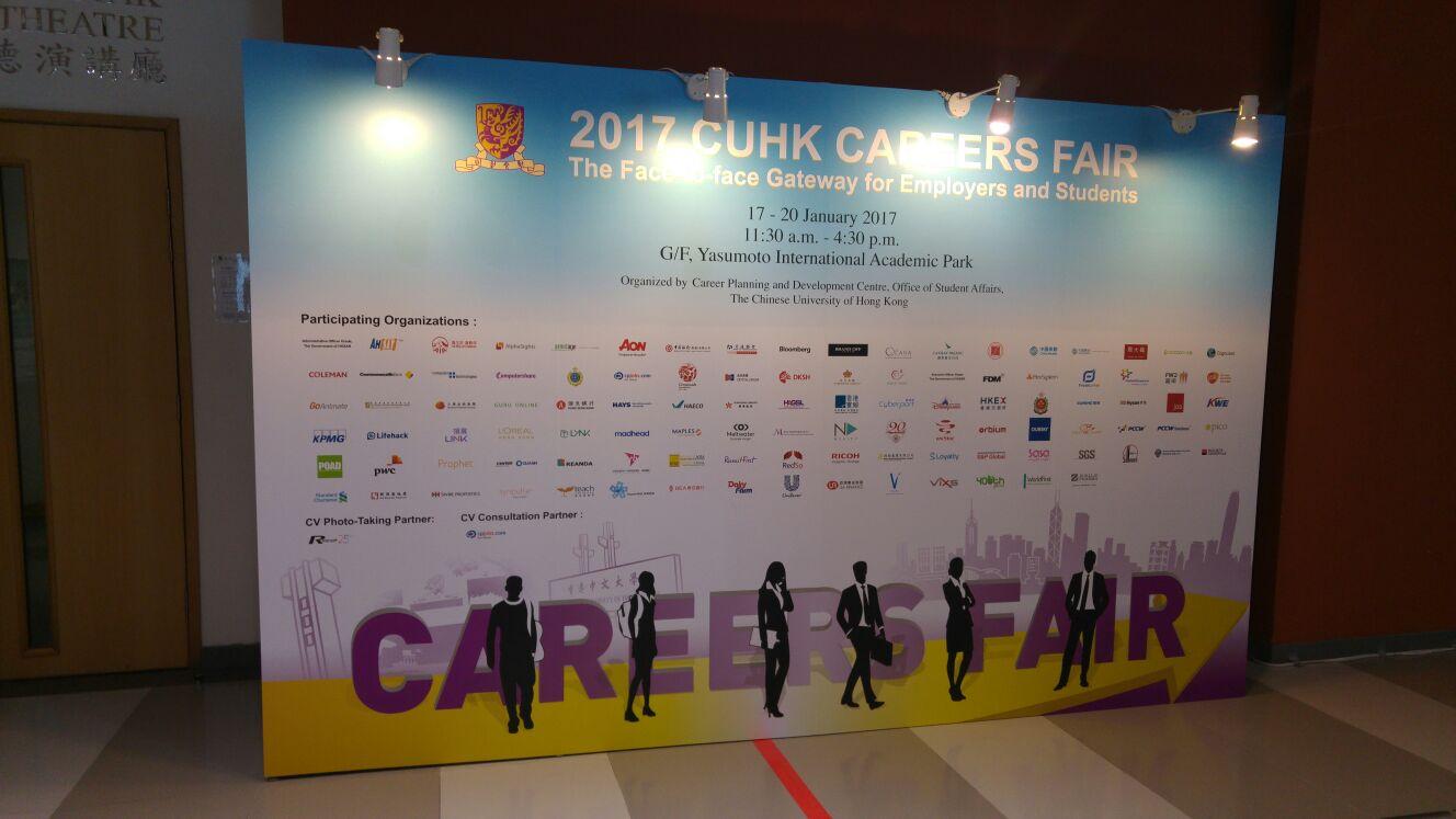 CUHK Careers Fair – Nexify Limited